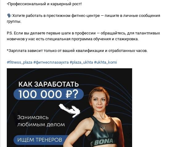 тексты для соцсетей ВКонтакте, Фейсбук и др.